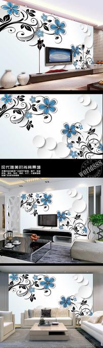 蓝色小花花卉图案立体圆形3D时尚背景墙