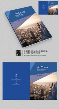 商业中心招商地产画册艺术封面设计