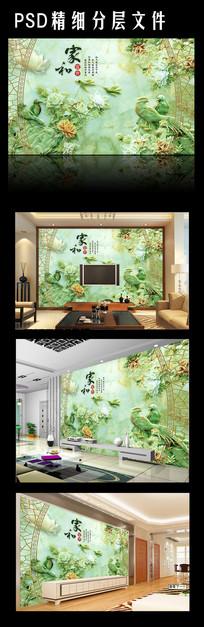 玉雕牡丹家和富贵电视背景墙装饰画