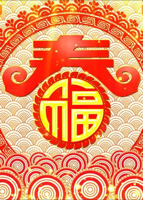 中国风春节晚会LED大屏幕