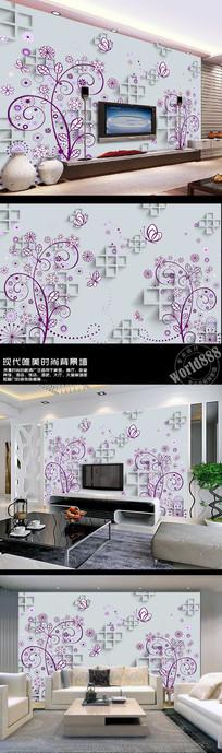 紫色小花花卉图案3D时尚背景墙