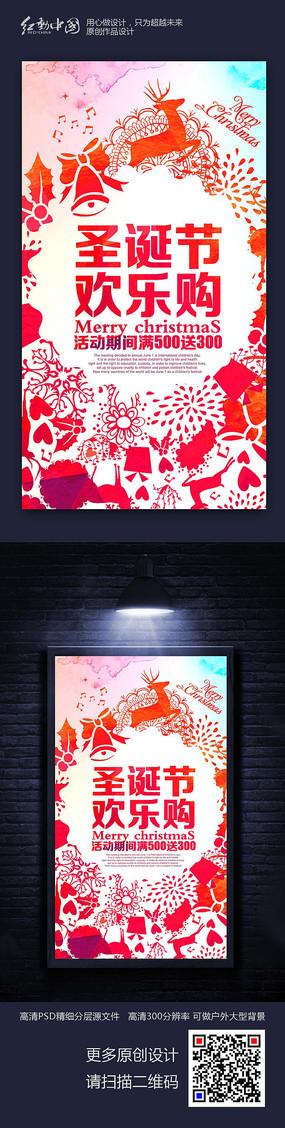 炫彩时尚圣诞节节日设计素材模板