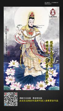 佛教元素海报设计