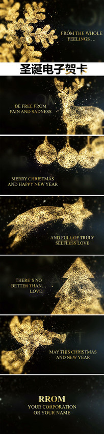 金色圣诞电子贺卡PPT模板