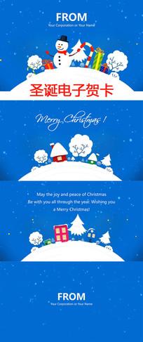 圣诞电子贺卡英文版PPT模板