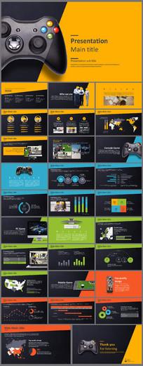 游戏产品主题扁平化ppt模板