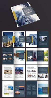 2017创意简约时尚企业画册宣传册PSD模板