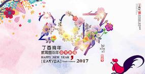 2017鸡年画报设计