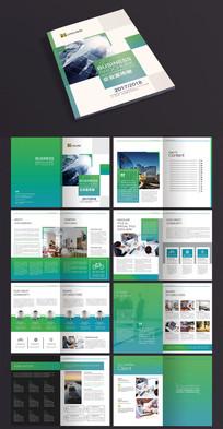 2017绿色企业画册宣传册PSD模板