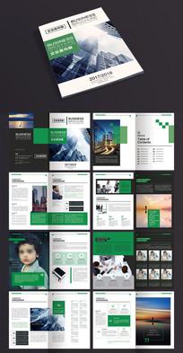 2017绿色时尚简约企业文化画册宣传册