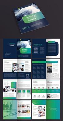 2017欧美时尚简约企业画册宣传册PSD模板