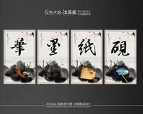 大气中国风笔墨纸砚传统文化海报设计