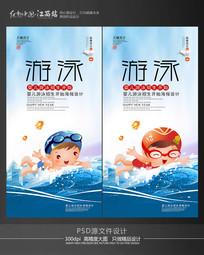 母婴馆婴儿游泳海报设计