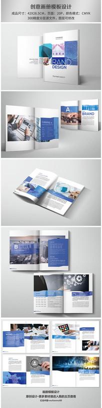 时尚创意广告传媒画册设计