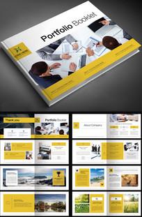 2017简约科技金融画册宣传册