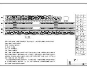 标段道路绿化设计