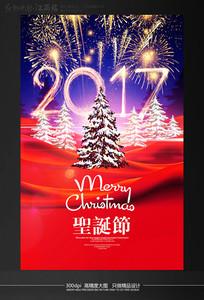 创意2017圣诞节海报模板