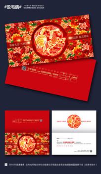 大气红色喜庆花朵2017鸡年春节贺卡