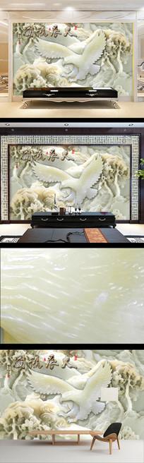高清玉雕浮雕大展鸿图壁纸背景墙