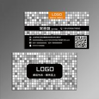 个性创意灰白格子二维码名片
