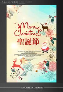 国外花朵创意圣诞节海报设计模板
