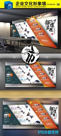 辉煌历程公司企业文化墙宣传栏