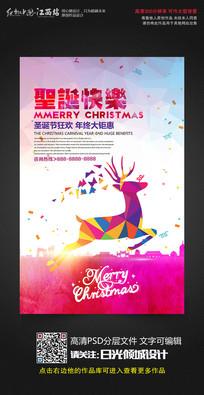 简约圣诞快乐圣诞节促销海报
