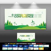 绿色简约环保展板能源展板