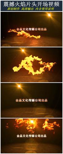 premiere火焰LOGO片头视频模板