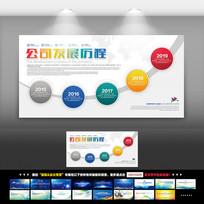 企业文化背景墙企业展板