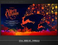 圣诞节海报背景展板模板