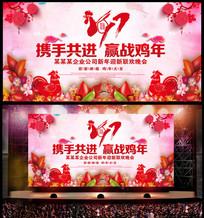 中国风2017鸡年素材企业年会舞台背景展板