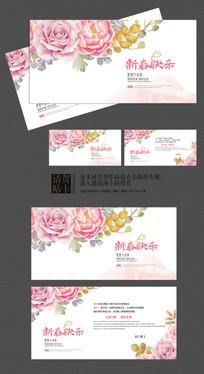 中国风牡丹新春快乐贺卡设计