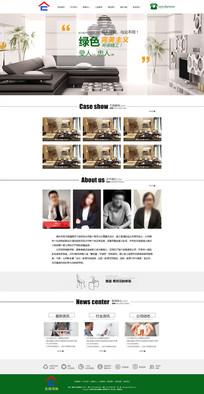 装修装饰公司网站设计