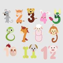 12生肖卡通数字设计