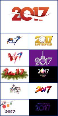 2017鸡年创意艺术字体PPT素材