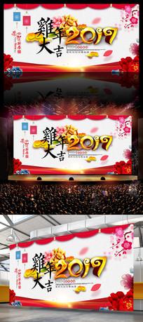2017鸡年大吉简约小清新中国风海报