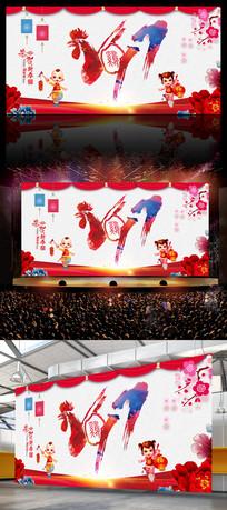 2017鸡年简约小清新中国风年会背景海报