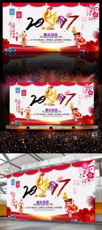 2017鸡年新年快乐小清新中国风背景