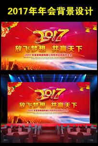 2017时尚鸡年新春宣传海报设计素材模板