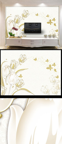 3d立体金色郁金香背景墙装饰画