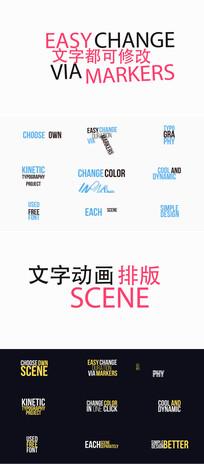 61个不同标题文字排版动画模板