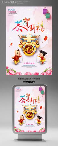 创意春节鸡年恭贺新禧日历封面海报设计