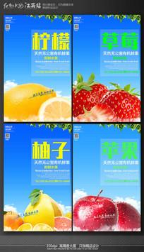 创意简约水果海报设计