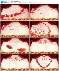 大气喜庆中式婚礼背景视频