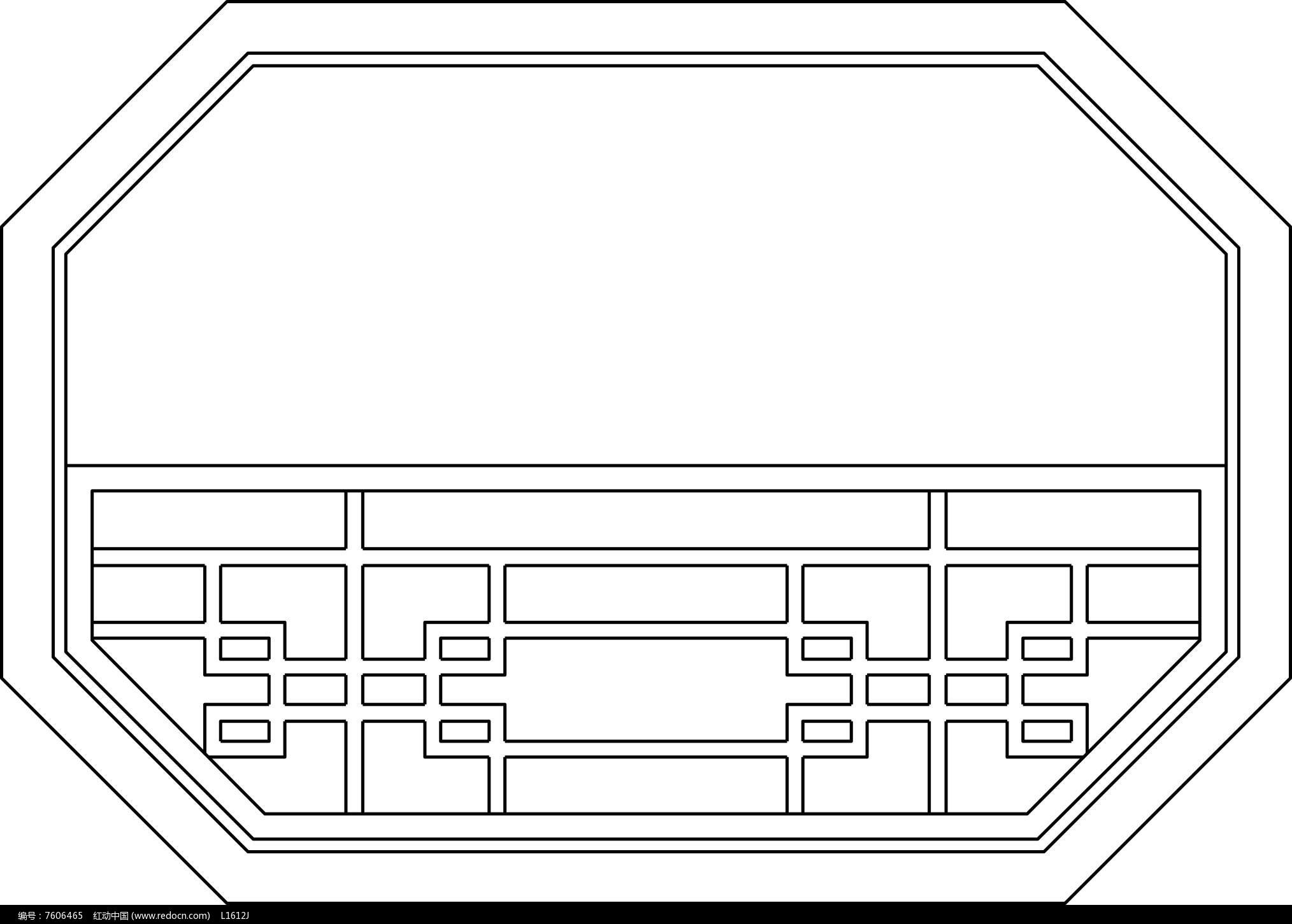 多边形窗框图案素材下载_建筑套图设计图片_编号