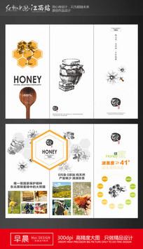 复古蜂蜜三折页