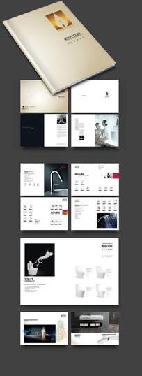 高档卫浴宣传手册设计