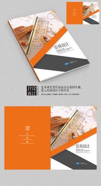 工业设计装修装潢企业画册封面设计