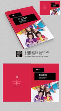 红色商务特长学校招生宣传画册封面